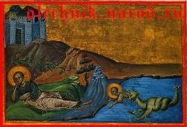 Блаженный Диадох, епископ Фотики