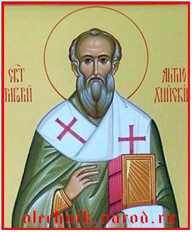Блаженный Григорий Антиохийский