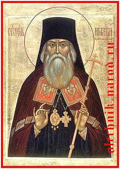 Святитель Игнатий Ставропольский (Брянчанинов)