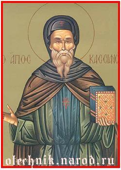 Преподобный Кассиан Римлянин