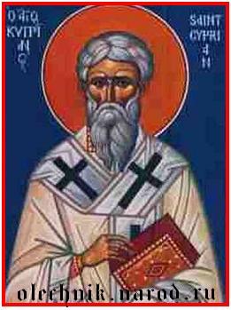Киприан Карфагенский