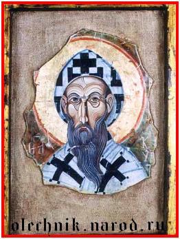 Кирилл Александрийский