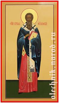 Святой Кирилл Иерусалимский