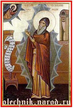 Преподобный Никита Стифат