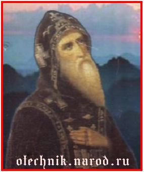 Преподобный Петр Дамаскин