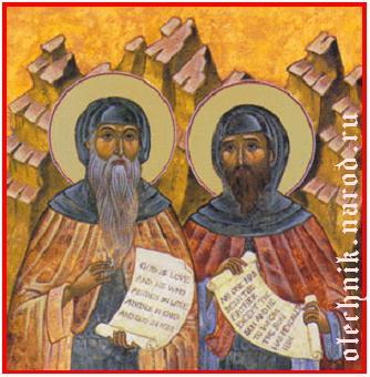 Преподобные Варсонофий и Иоанн